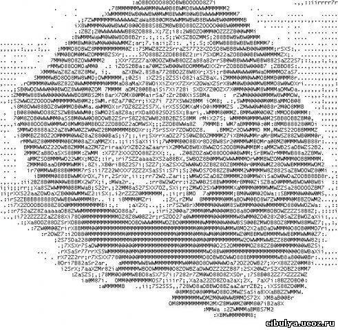 порно картина символами клавиатуры-гх1