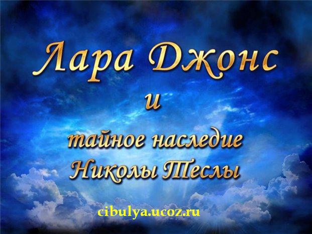 http://cibulya.ucoz.ru/_fr/0/7893126.jpg